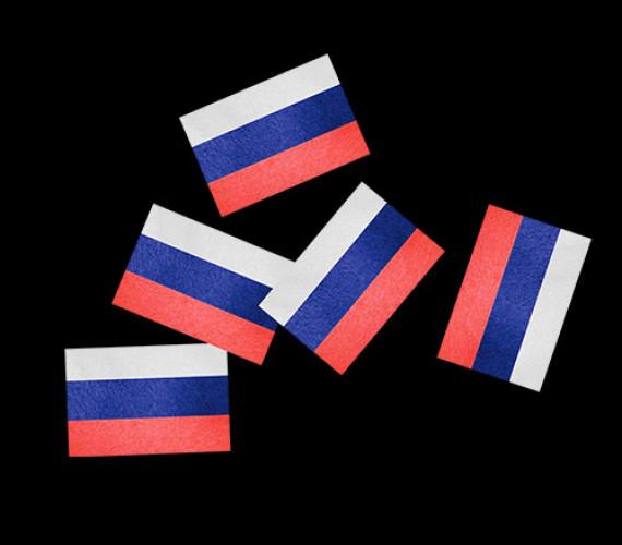 Конфетти бумажное Российский флаг
