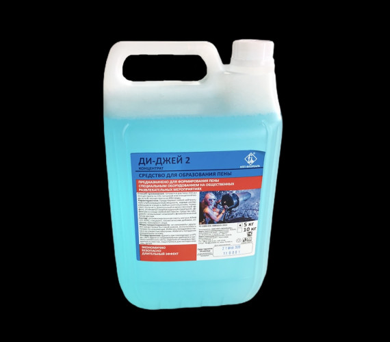 Жидкость для генераторов пены Ди - Джей 2 (5л)